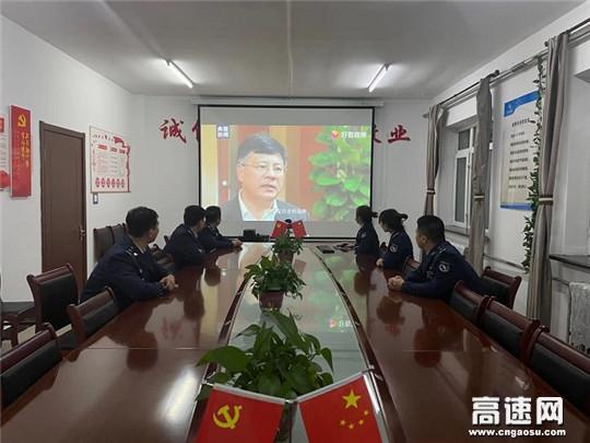 内蒙古公投阿荣旗北通行费收费所组织观看廉政教育警示片《永远在路上》