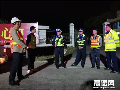 """广西玉林高速公路合浦路政大队多措施做好""""清明、三月三""""节前保畅保安全工作"""