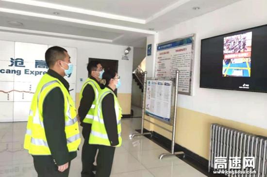 河北保沧公司河间站组织开展精益分享活动