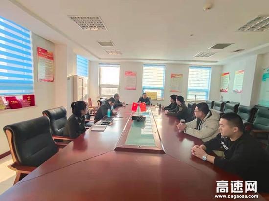 河北高速木门店收费站召开双控机制学习培训会议