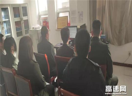 河北沧州木门店收费站组织观看 《安全生产行政执法与刑事司法衔接工作办法》专题活动