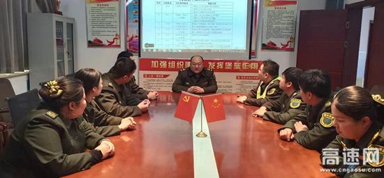 河北廊沧(京沪)高速姚官屯收费站开展收费系统软件升级培训活动