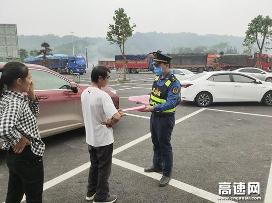 广西玉林高速公路蒙山大队在服务区积极开展法制宣传活动