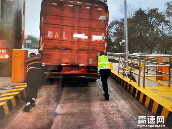 """湖南长沙分公司广福中心站--货车""""罢工""""滞留车道,收费员帮忙推车"""