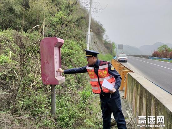 湖北高速汉十支队谷竹第一大队深入隧道排查整治 全面保卫司乘安全