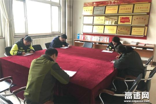 河北保沧公司组织开展养护系统业务知识考核