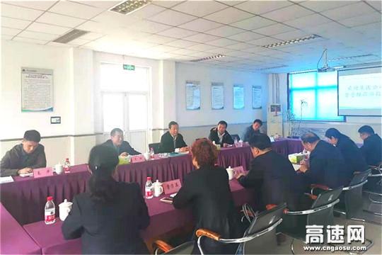 河北交投集团安全督导组到保沧公司检查消防安全疫情防控工作