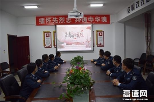 内蒙古公投呼伦贝尔分公司罕达盖通行费收费所清明节期间开展网上祭扫英烈活动