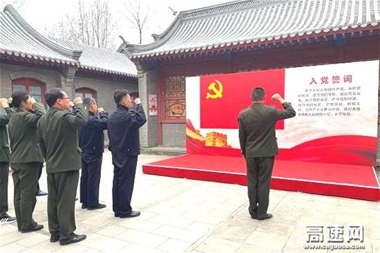 河北保沧公司朝阳路站党支部组织党员外出参观学习