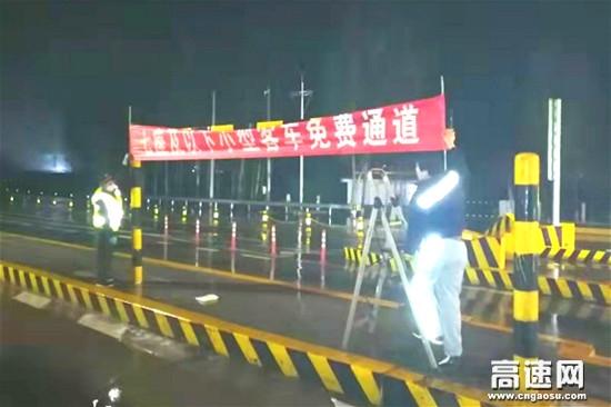 河北保沧公司高阳东站圆满完成清明节保畅工作