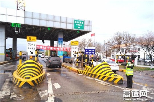 河北保沧公司河间收费站多措并举助力清明节安全保畅工作