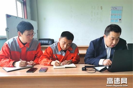 河北保沧公司组织设施设备管养体系宣贯培训
