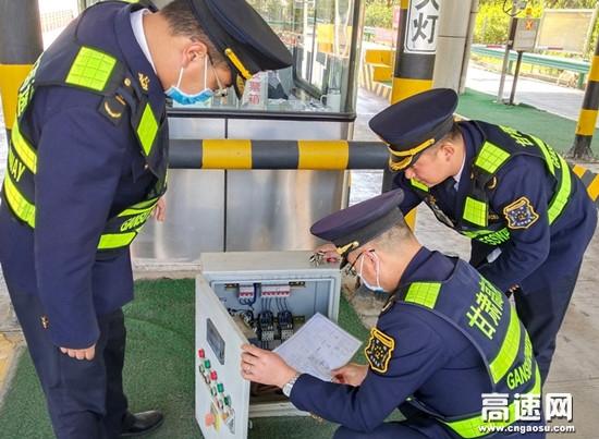 """甘肃高速泾川西收费站开展""""清明""""节前安全检查"""