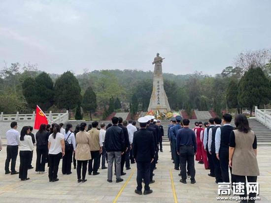 """广西南宁高速公路崇左""""警路企地""""党建联盟联合开展党史学习教育活动"""