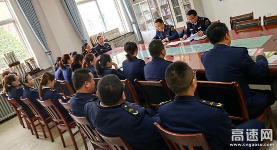甘肃泾川西收费站召开春季业务培训动员部署会议
