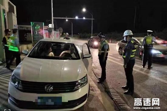 广西高速交警十三大队联合地方公安机关持续开展清明前高速公路治安整治行动