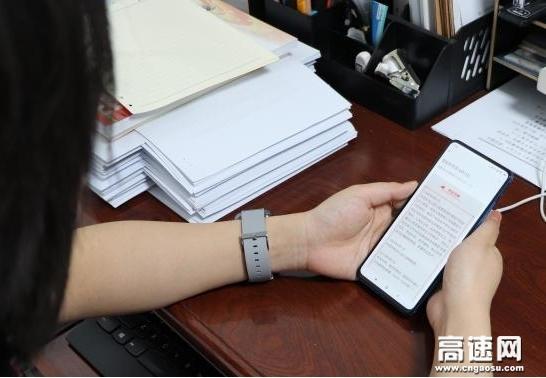 内蒙古公投呼伦贝尔分公司组织开展党史天天学系列教育活动