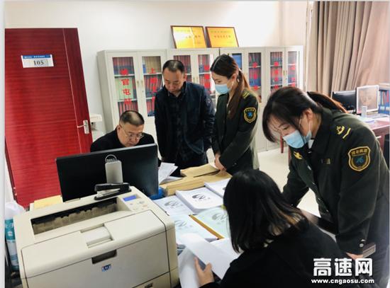 河北交发集团领导莅临姚官屯收费站检查指导工作