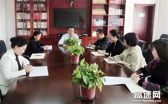 京石公司教育培训中心档案整理业务正式启动