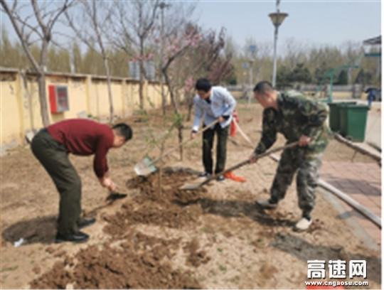 河北沧廊(京沪)高速木门店收费站开展义务植树美化家园活动