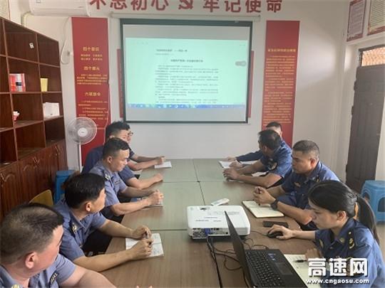 """广西合浦高速路政开展学党史暨""""清明祭英烈""""活动"""