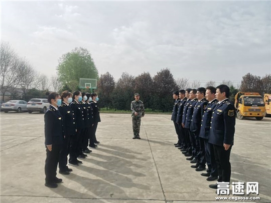 甘肃高速长庆桥收费站组织开展军事科目训练