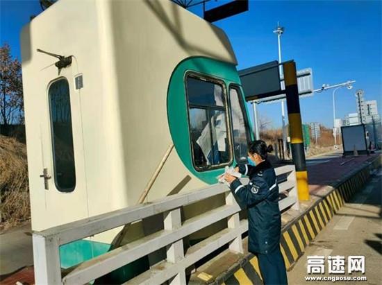 内蒙古阿荣旗北通行费收费所开展环境卫生整治活动
