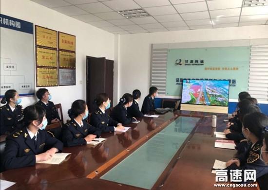 甘肃高速泾川所白水收费站组织职工观看《沿着高速看中国》主题宣 传片