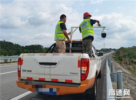 江西交通集团于都养护所研制可视化路基下边坡路况巡查辅助装置
