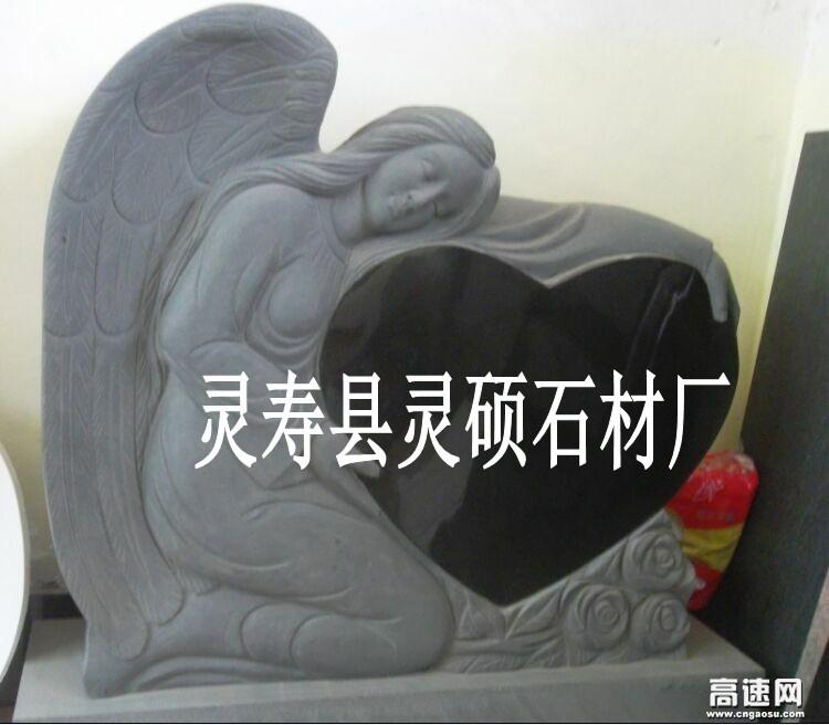 山西黑石材制作墓碑的工艺你知多少