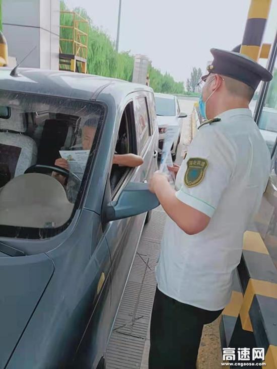 """河北沧廊(京沪)高速孟村西收费站开展普及""""高速公路安全行驶须知""""的活动"""