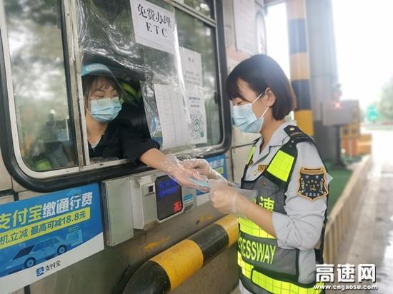 甘肃高速长庆桥收费站开展文明服务培训 推动文明服务提档升级