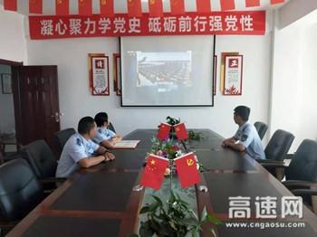 内蒙古公投呼伦贝尔分公司罕达盖通行费收费所组织观看第八批在韩中国人民志愿军烈士遗骸安葬仪式直播