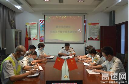 河北沧廊(京沪)高速姚官屯收费站召开骨干收费研讨会