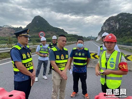 广西柳州高速公路运营监督科到柳武路开展安全检查工作