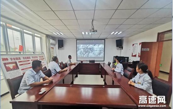 """山西永和乾坤湾景区收费站开展""""抗日战争胜利纪念日""""主题教育活动"""