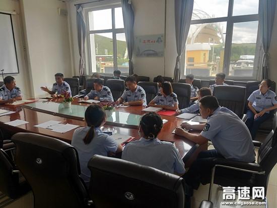 内蒙古霍尔奇通行费收费所组织召开2021年度上半年工作总结会议