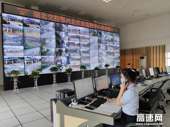 湖北交投鄂西北运营公司多举措推进管网路径优化服务