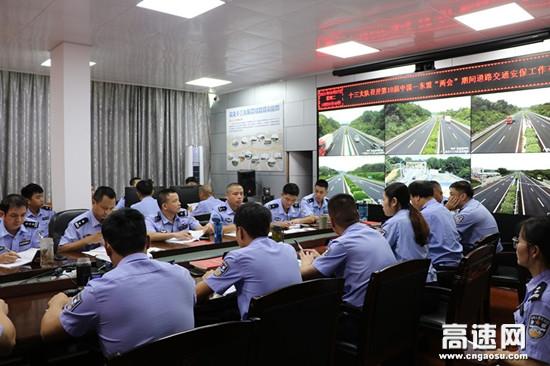 """广西高速交警十三大队召开中国-东盟""""两会""""期间道路交通安保工作布置会"""