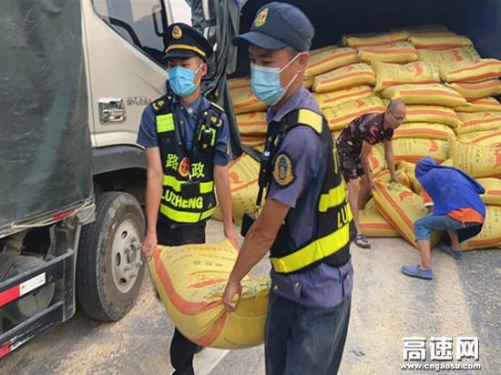 """广西高速公路玉林分中心 为群众办实事的""""搬运工"""""""