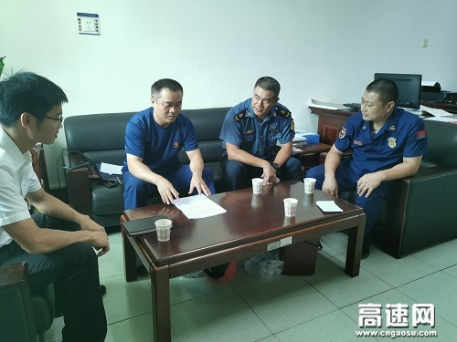 广西玉林高速公路合浦大队联合运营公司到合浦县消防大队开展高速公路小型消防站试点建设协调会