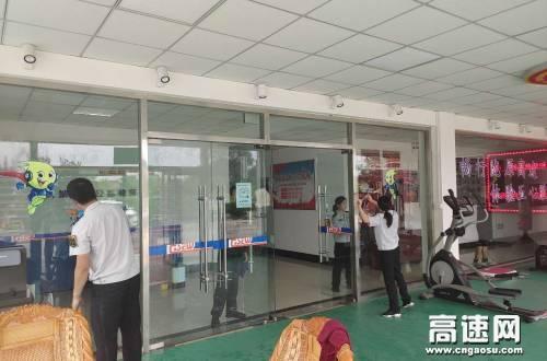 甘肃庆城所驿马收费站六项措施为中秋、国庆佳节保驾护航