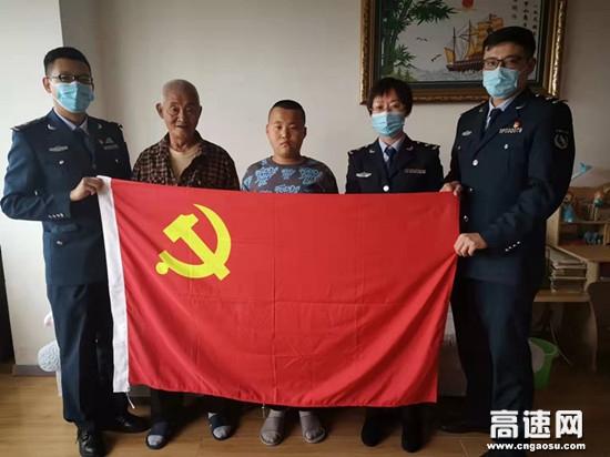 关爱留守儿童 彰显企业担当--内蒙古公投呼伦贝尔分公司海拉尔东通行费收费所