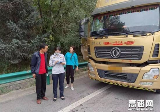 甘肃泾川所泾川西收费站多举措持续加强ETC宣传推广工作