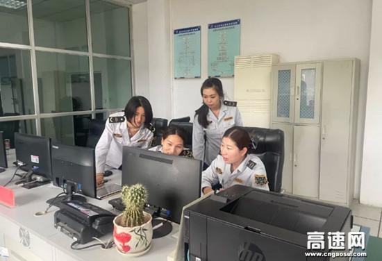 甘肃泾川所白水收费站扎实做好监控员业务培训