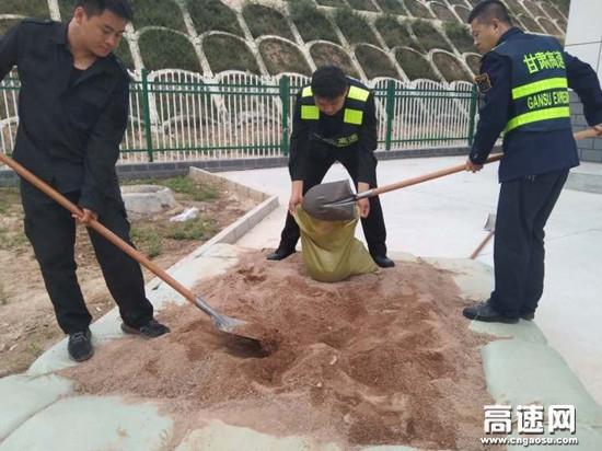 甘肃高速平凉收费所组织开展防汛应急演练