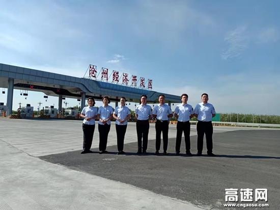 河北高速开发区收费站 组织全站职工进行换装仪式