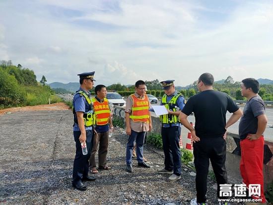 """广西南宁高速公路良庆路政一二大队做好""""中秋""""节前施工安全管理工作"""