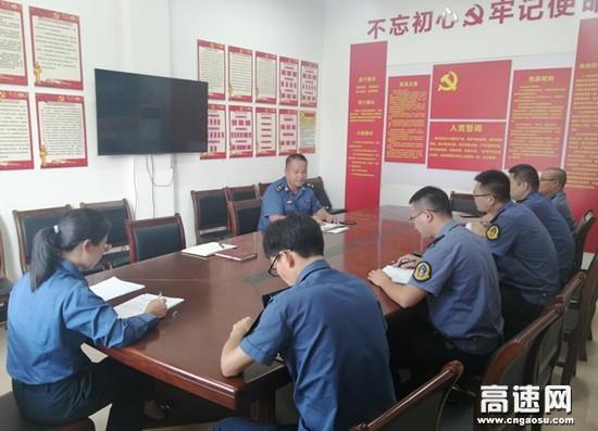 广西玉林分中心桂平路政执法一大队组织学习习近平总书记在庆祝中国共产党成立100周年大会上的重要讲话精神