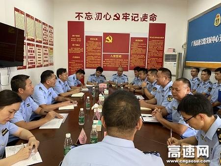 广西交通运输综合行政执法局到第六支队第四大队开展基层专题调研